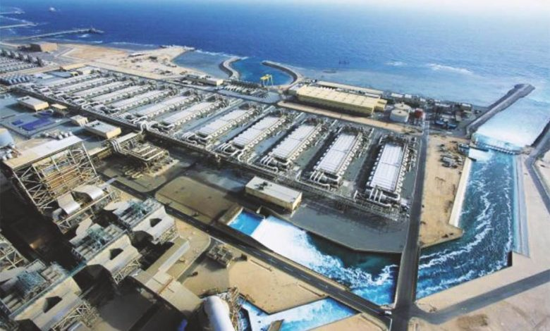 Morocco will host the world's largest desalination plant