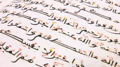 Photo of What is the difference between Moroccan Arabic and Classical Arabic?