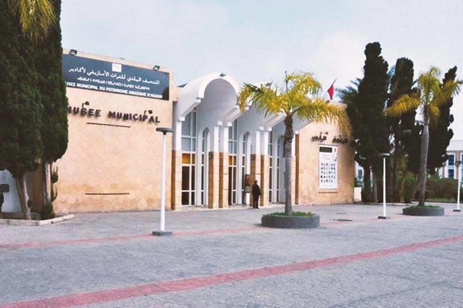 Visit Agadir's museums