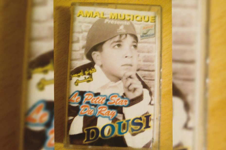 An old poster of Douzi when he was young