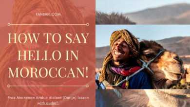 Photo of How do you say hello in Moroccan Arabic dialect (Darija) – the simplest way with audio!